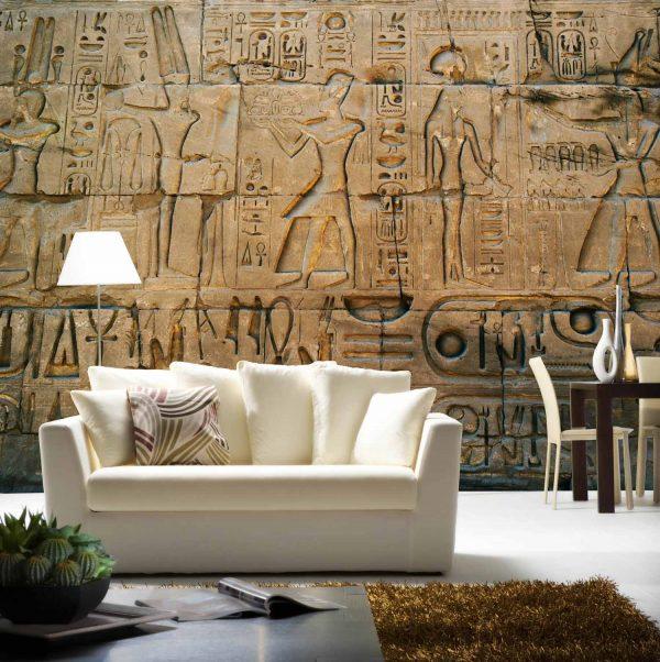 Hieroglyphe 12' x 9' (3,66m x 2,75m)