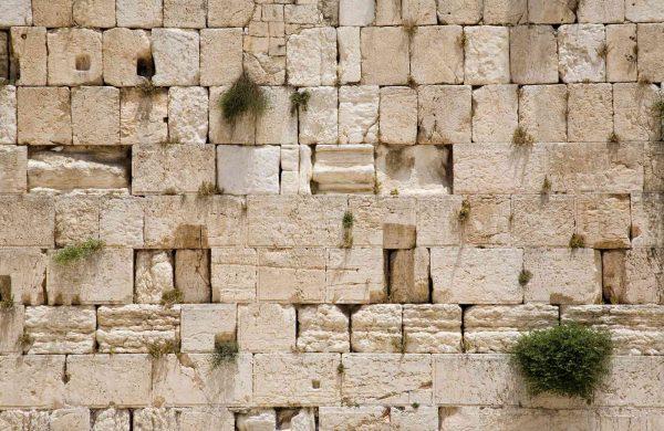 Western Wall, Jerusalem 12' x 8' (3,66m x 2,44m)