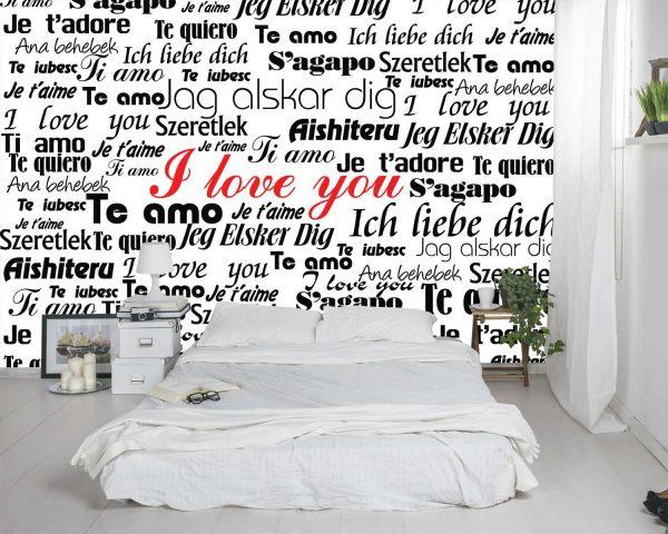 I Love You 10.5' x 8' (3,20m x 2,44m)